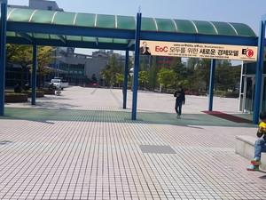 160520 22 Corea Daejoen ChungNam University rid
