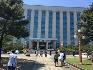 160520 22 Corea Esterno Parlamento rid