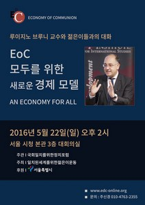 160520 22 Corea Poster rid