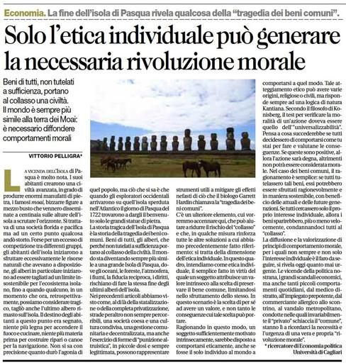 121021_Benicomuni4_Il_Portico_Pelligra