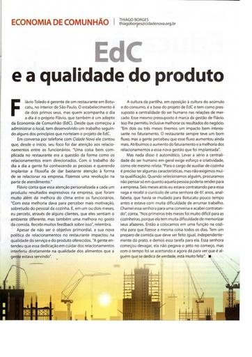 EdC e a qualidade do produto